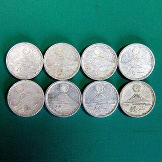 ㉕ 昭和16年・昭和17年・昭和18年発行 富士アルミ一銭硬貨8枚