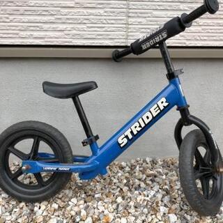 ストライダー STRIDER バランスバイク