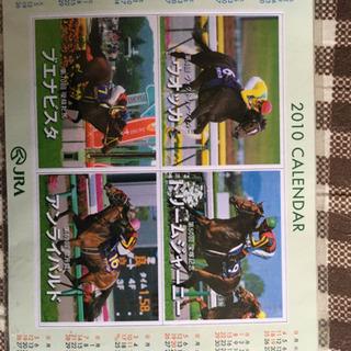 JRAの非売品2010マグネットカレンダー