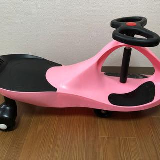 プラズマスイングカー(ピンク)
