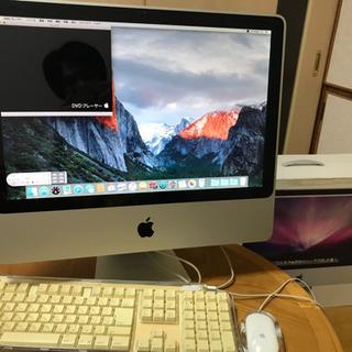 iMac 設定済みすぐ使えますの画像