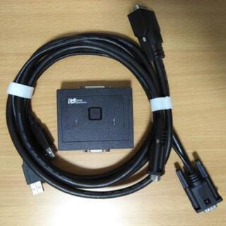 PC-USB切替器 REX-230U