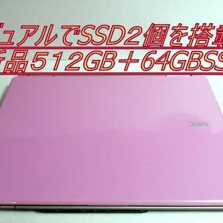 ★綺麗/i5  デュアルSSD576GB×750GBブルーレイオ...