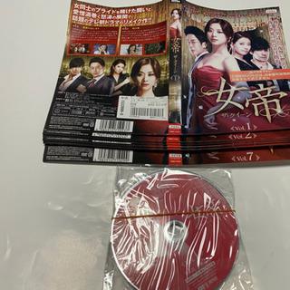 韓流DVD、女帝、ザ、クィーン、7枚セット