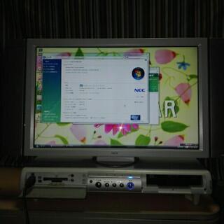 NEC  vs700/H 一体型パソコン