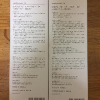 【ネット決済・配送可】ビタブリッドc12