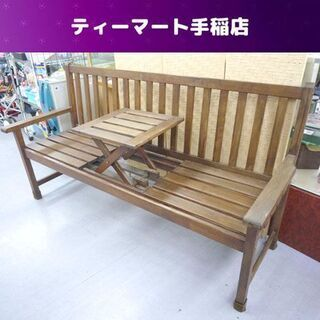 値下げしましたよ! 3人掛け 木製ベンチ テーブル付き 背もたれ...