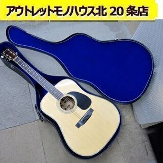 Morris アコースティックギター W-30 幌馬車ラベル ア...
