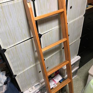 2段ベットの梯子のみ