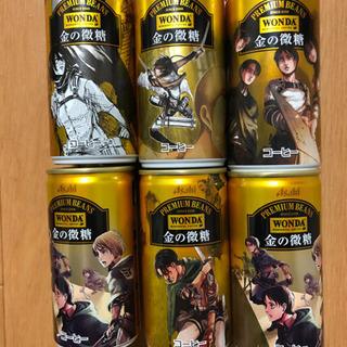 ☆WONDA 進撃の巨人缶☆