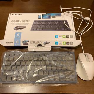 エレコム ワイヤレスキーボード・マウス
