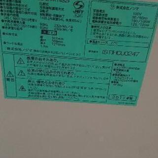 冷蔵庫(受け渡し者仮確定中)