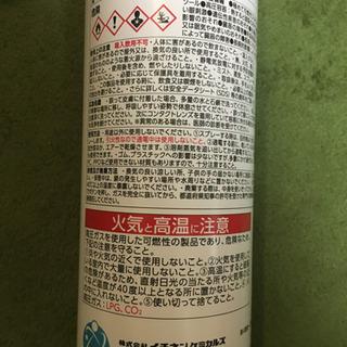 電子部品洗浄剤 - 福岡市