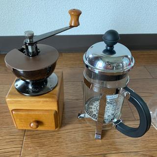 コーヒーセット - 浜松市