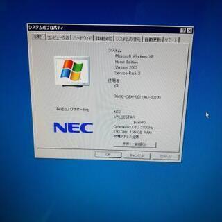 windows xpパソコン