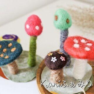 お花と羊毛フェルトのコラボプレート♥秋のごちそう&キノコの森