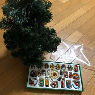 クリスマスツリー  卓上サイズ 飾りもセット