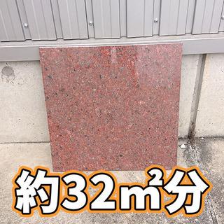 【特別期間限定】赤御影石 インド産 ニューインペリアルレッ…