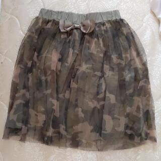 女の子 迷彩 マザウェイズ シフォンスカート 150cm