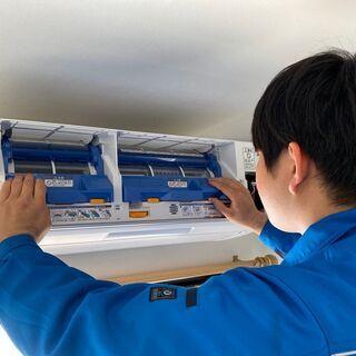 [一都三県][月収30万円~]エアコンクリーニング・洗濯機クリー...