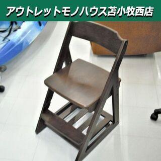 学習イス 子供用椅子 椅子 幅41x奥行50x高さ76cm ブラ...