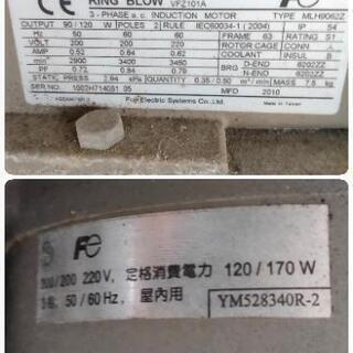 豆腐屋さんの中古設備 10月8日まで − 熊本県