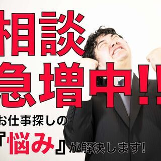 【宇佐市】コツコツ作業が得意な方😊/1R寮完備🏡/マイカー通勤O...