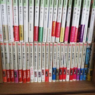 文庫本 320冊程度 時代劇、推理小説