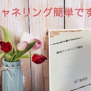 33,333円♡練習会ずっと無料♡随時募集中♡zoomオン…