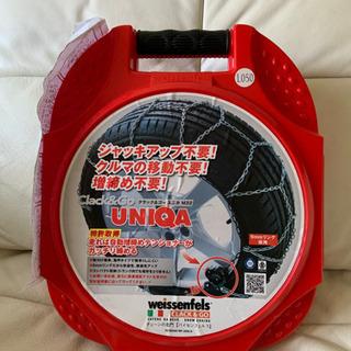 新品 合金製亀甲タイプ タイヤチェーン UNIQA(ユニカ) M32