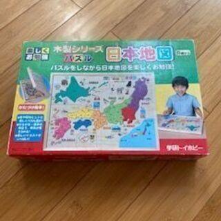 ★知育おもちゃ★日本地図パズル★