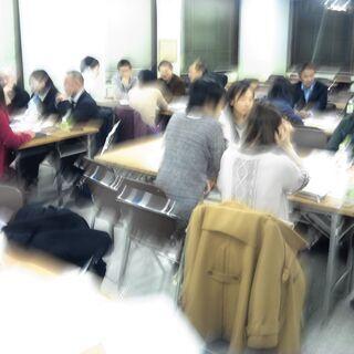 英語話し放題!仙台市にて英語の勉強会/2時間で500円♪