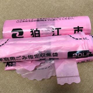 ⭐︎狛江市指定⭐︎ゴミ袋【取引済】