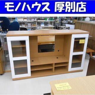ハイタイプ テレビボード 幅166×奥行44×高さ97cm 壁面...