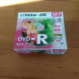 DVD-R 10枚入り 未開封品