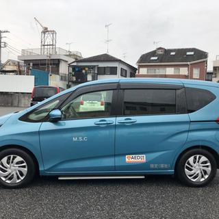 介護(福祉)タクシー