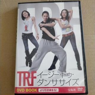 DVD☆  TRF ダンササイズ  ダイエット