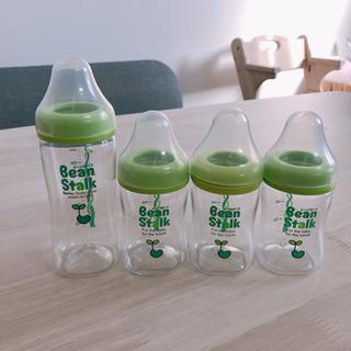 ビーンスターク哺乳瓶(プラ)+40mlスプーン付
