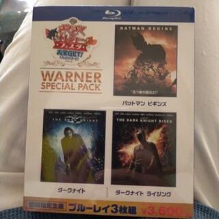 新品未開封  Blu-ray  バットマン  三枚セット