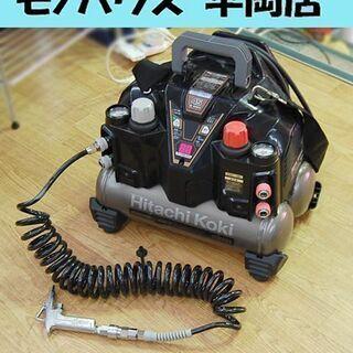 日立工機 ハイコーキ 高圧エアコンプレッサー EC1245H3 ...