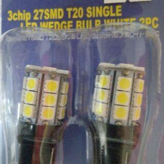 アストロプロダクツ T20 LED