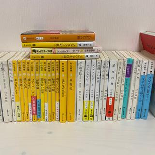 村山由佳 小説34冊 おまけ5冊