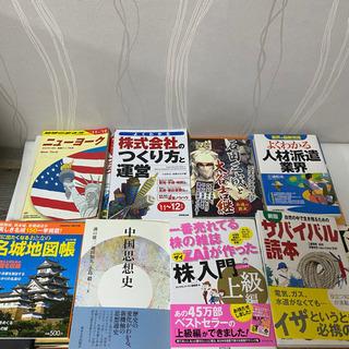 色々な本売ります