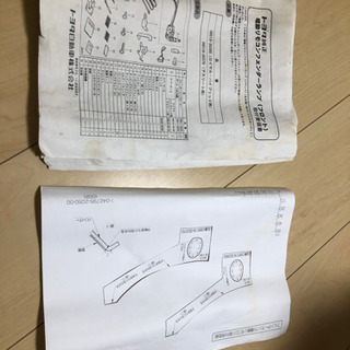 200 クラウン 電動コーナーポール トヨタ純正品 説明書 穴あけ用型紙付き − 青森県