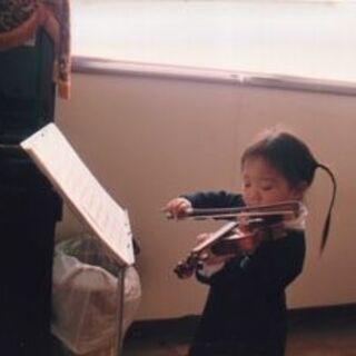 バイオリンを楽しく習いませんか?