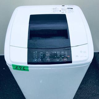 ✨高年式✨276番 Haier✨全自動電気洗濯機✨JW-K…