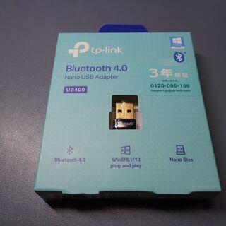 Bluetooth usbアダプタ 未使用品
