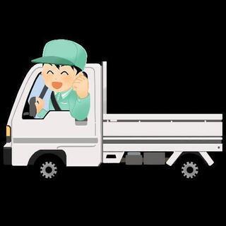 1トントラック・軽トラの運転!