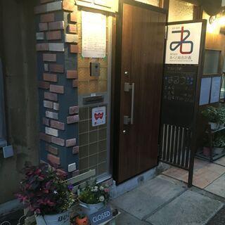 神楽坂の飲食店で働きませんか?