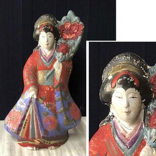 c958 三次人形 美人 女性 高さ36.5cm 古い三次人形 ...